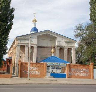 Храм Похвалы Божией Матери