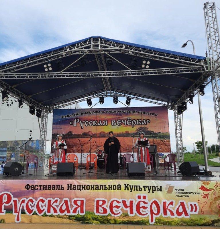 Мероприятие «Русская вечерка»